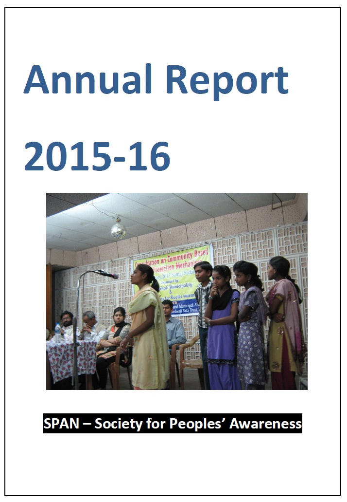annual-rep-2015-16